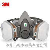 幸福宝app官网代理美國3M勞保用品係列口罩 S-533頭罩