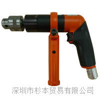 氣鑽 FRD-6PH-5