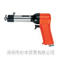 氣錘 FRH-6-2