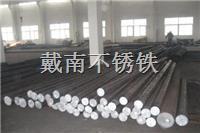 本廠專業生產高品質戴南不鏽鐵棒 常規