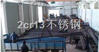 生產優質2cr13不鏽鋼(切零,定尺) 常規