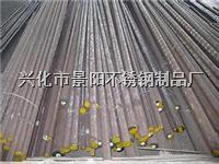 戴南黄瓜视频黄廠430不鏽鋼棒