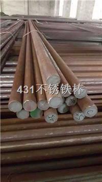 戴南黄瓜视频官网廠耐腐蝕431不鏽鐵棒 常規