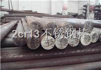 戴南2cr13不鏽鋼棒,質量包用,無刨花生產 常規