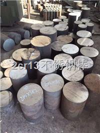 戴南現貨供應易切削2cr13不鏽鋼棒,可定尺切零 常規