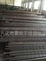 廠家直銷1Cr13Mo不鏽鋼棒 常規及非標訂做