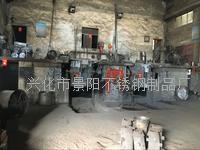 黄瓜视频官网下载廠2cr13不鏽鋼棒規格齊全品質保證 常規