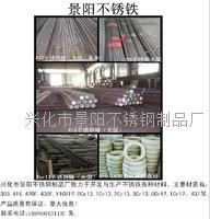 戴南高質量耐腐蝕440C不鏽鋼棒 常規及非標