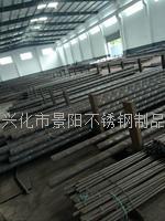 戴南黄瓜视频官网下载廠2cr13不鏽鐵棒廠家直銷量大優惠 常規