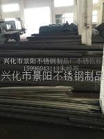 戴南廠家生產易切削棒Y2cr13不鏽鐵棒 常規及非標