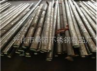 戴南黄瓜视频官网廠家直銷3cr13不鏽鐵棒包車包加工 常規及非標定做