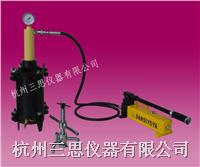 SY-2混凝土压力泌水仪