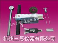 贯入式砂浆强度检测仪 SJY800B