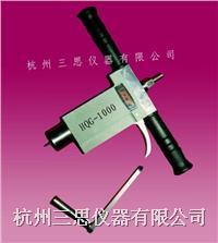 贯入式混凝土测强仪 HQG-1000