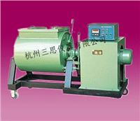 强制式单卧轴混凝土搅拌机 SJD-30L