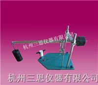 HW-1土壤回弹模量测定仪 HW-1