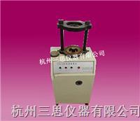 DTM-150型电动脱模器