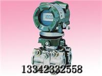 壓差變送器/3051電容式差壓變送器 3051