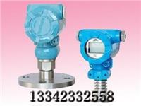 PMC133壓力變送器_ADS801壓力變送器_E+H系列壓力變送器  ADS801_PMC133_E+H
