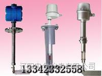 LVG-Z/AC90-250V-阻尼式料位計/阻移式物位計 LVG-Z/AC90-250V