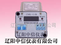 壓力控制器 PFT-L4