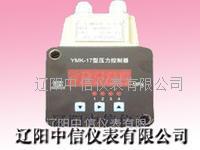 智能數顯壓力控制器 PFT-L4A
