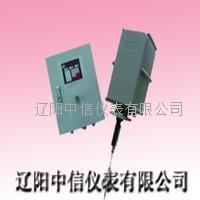 智能型重錘物位計/翻板閥/料位計