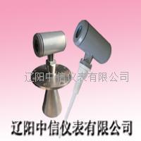 智能型雷達物位計/防腐型導波 L9700