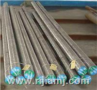 SNCM420镍铬钼合金结构钢