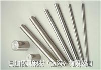 日加YS25钨钢(硬质合金)材料