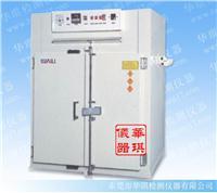 东莞高温精密工业烤箱 HQ-452A
