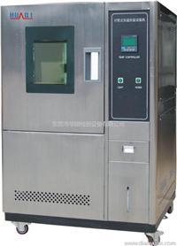 深圳高低温试验箱 HQ-TH-80