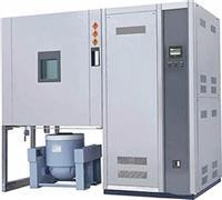 温湿度三综合试验箱