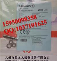 科瑞接近開關正品保證,DW-AS-601-M18-002 DW-AS-601-M18-002