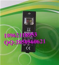 倍加福光電傳感器正品,RLK39-8-800-Z/31/40a/116 RLK39-8-800-Z/31/40a/116