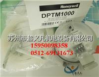 霍尼韋爾DPTM1000壓力變送器