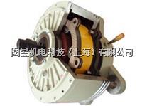 HLW濕式氣動離合器制動器