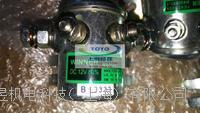 臺灣WINNER繼電器 W800801-1 W800801-3 W800801-2