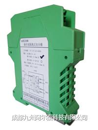 ASE2100-操作端隔離式安全柵
