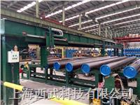 鋼管輸送機構