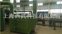 環保型活性炭除塵裝置