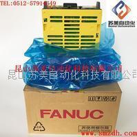 日本FANUC伺服驅動器A06B-6130-H002,A06B-6132-H002,A06B-6160-H002,發那科驅動器,FANUC驅動器 A06B-6130-H002,A06B-6132-H002,A06B-6160-H002...