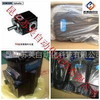 DENISON葉片泵T6C,丹尼遜液壓泵,DENISON油泵 T6C,T6D,T6E,T6CC,T6DC,T6EC,T6ED