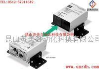 TOYO空間光傳送裝置,SOT-ES,SOT-MQ,SOT-MS,SOT-EQ,SOT-GS,SOT-US,SPC-MX,SPC-SX系列 SOT-ES100,SOT-MQ82,SOT-GS508,SOT-GS50,SOT-US100..