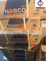 NABCO齒輪泵GN75CPB,GN75CTC,GN75CSB,GNV75CPB 全系列