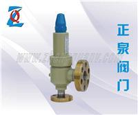 弹簧微启封闭式高压安全阀A41Y-160-320 A41Y-160-320