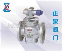 高灵敏度蒸汽减压阀YG43H YG43H/Y
