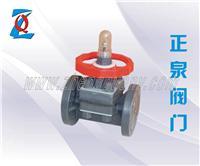 塑料隔膜阀G41F G41F-10S