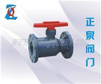 RPP塑料球阀 Q41F-10S