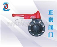 RPP蝶阀 D71X-10S